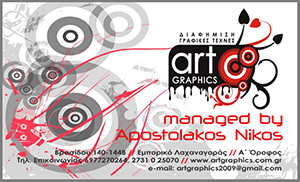 ART GRAPHICS