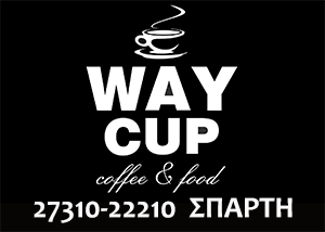 wakecup