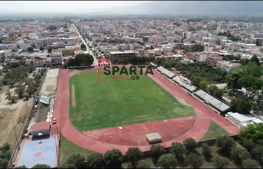 Όλοι οι αθλητικοί χώροι στη Σπάρτη μέχρι τις 6μ.μ.