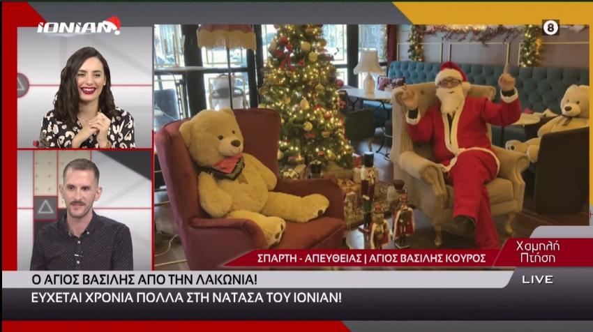 Ο Άγιος Βασίλης απο την ...Λακωνία στο Drop Cafe!