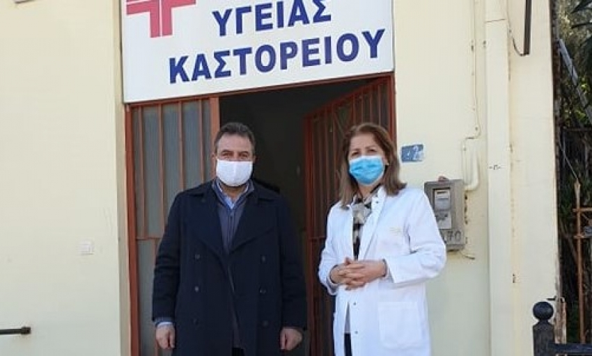 Επίσκεψη Αραχωβίτη  στο Κέντρο Υγείας Καστορείου