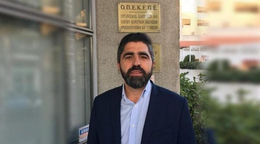 Παραιτήθηκε ο πρόεδρος του ΟΠΕΚΕΠΕ κ. Φάνης Παππάς