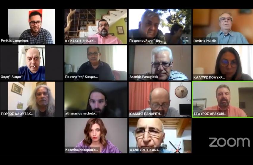 ΣΥΡΙΖΑ - ΠΣ ΛΑΚΩΝΙΑΣ : Προκλήσεις και οι Προοπτικές Ανάπτυξης για τον Τουρισμό στη Λακωνία