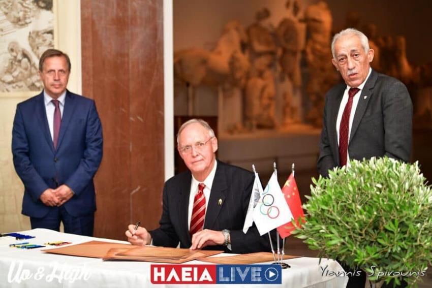 Παρουσία του Δημάρχου Σπάρτης στις εκδηλώσεις υπογραφής τηςδιακήρυξης Ολυμπιακής Εκεχειρίας