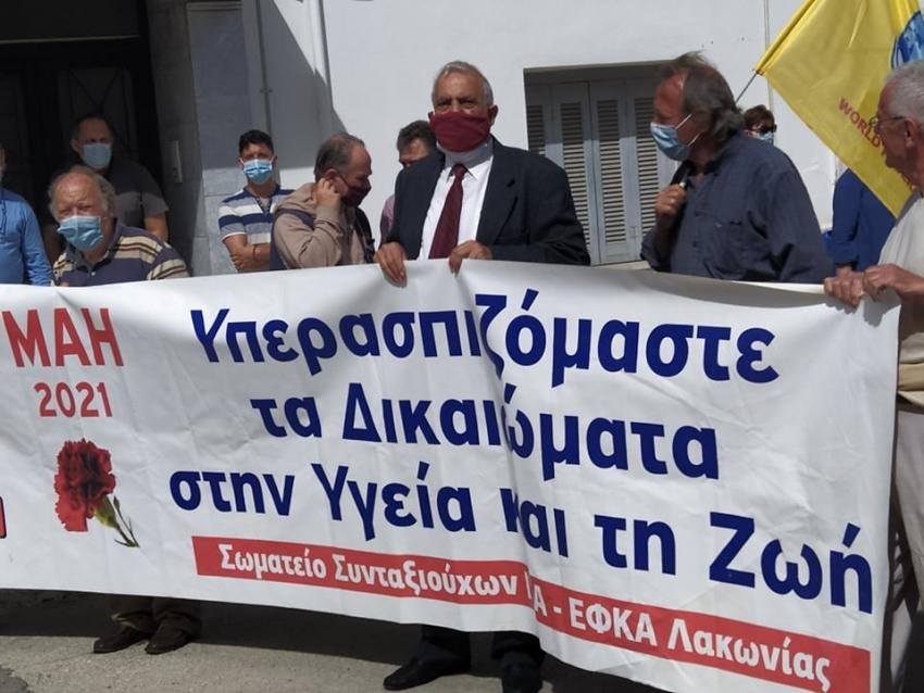 Το Σωματείο Συνυαξιούχων ΙΚΑ - ΕΦΚΑ Λακωνίας συμμετείχε στην εκδήλωση τιμής για την Εργατική Πρωτομαγιά