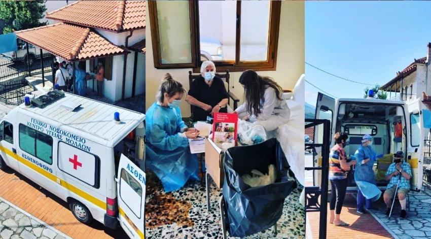 Η Ν.Μ Μολάων μέσω Τηλεϊατρικής στην Κρεμαστή Λακωνίας!