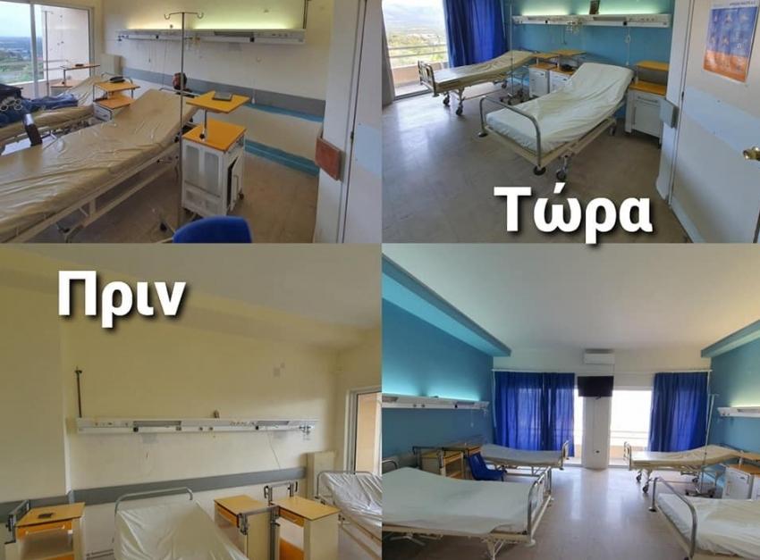 Νοσοκομείο Μολάων: Πλήρης Ανακαίνιση Θαλάμων Ασθενών!